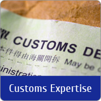 Customs Declaration